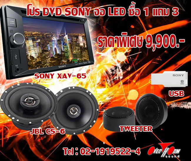 http://www.overhornsound-ratchaphruek.com/News/News%202015/Sony-9900-red2.jpg