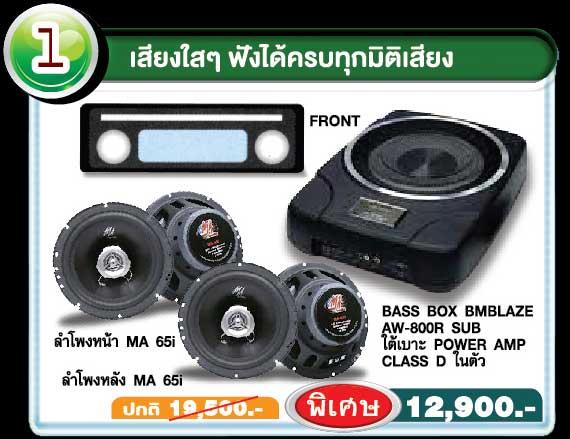 http://www.overhornsound-ratchaphruek.com/Page_image/Event/1.jpg