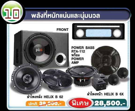 http://www.overhornsound-ratchaphruek.com/Page_image/Event/10.jpg