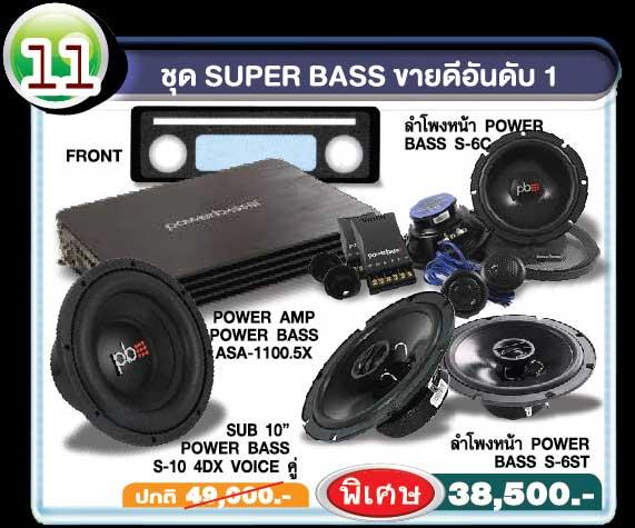 http://www.overhornsound-ratchaphruek.com/Page_image/Event/11.jpg