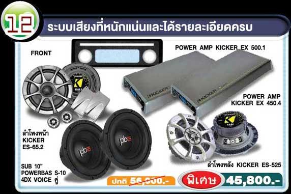 http://www.overhornsound-ratchaphruek.com/Page_image/Event/12.jpg