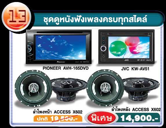 http://www.overhornsound-ratchaphruek.com/Page_image/Event/13.jpg