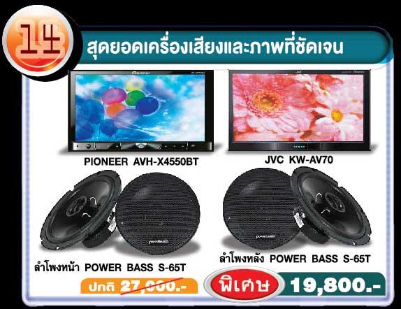 http://www.overhornsound-ratchaphruek.com/Page_image/Event/14.jpg