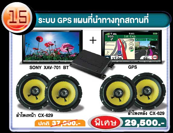 http://www.overhornsound-ratchaphruek.com/Page_image/Event/15.jpg