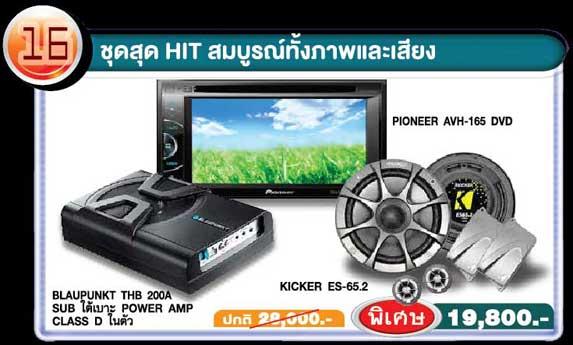 http://www.overhornsound-ratchaphruek.com/Page_image/Event/16.jpg