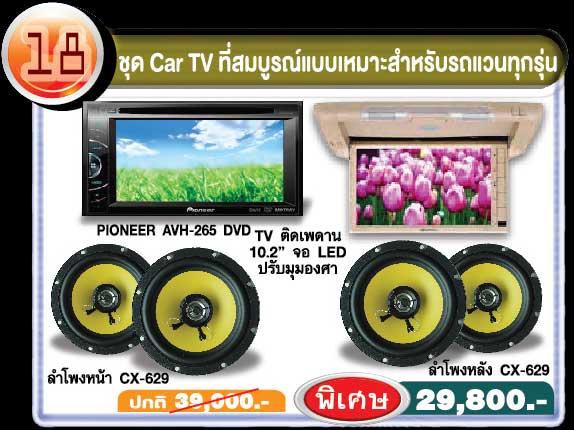http://www.overhornsound-ratchaphruek.com/Page_image/Event/18.jpg