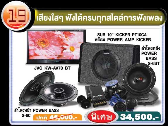 http://www.overhornsound-ratchaphruek.com/Page_image/Event/19.jpg