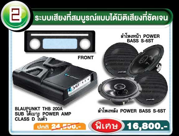 http://www.overhornsound-ratchaphruek.com/Page_image/Event/2.jpg