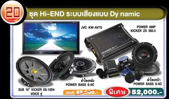 http://www.overhornsound-ratchaphruek.com/Page_image/Event/20.jpg
