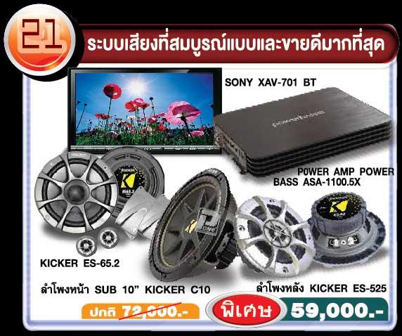 http://www.overhornsound-ratchaphruek.com/Page_image/Event/21.jpg