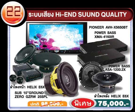 http://www.overhornsound-ratchaphruek.com/Page_image/Event/22.jpg