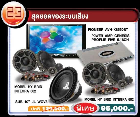 http://www.overhornsound-ratchaphruek.com/Page_image/Event/23.jpg
