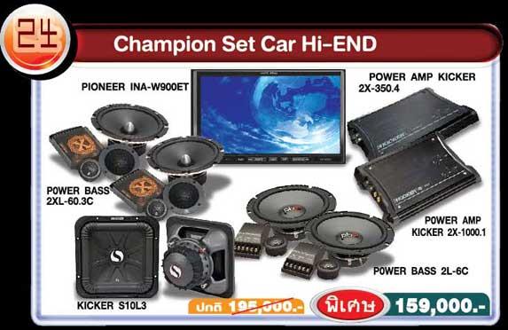 http://www.overhornsound-ratchaphruek.com/Page_image/Event/24.jpg