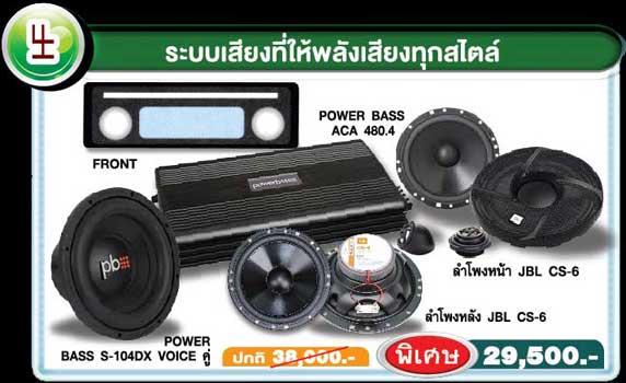http://www.overhornsound-ratchaphruek.com/Page_image/Event/4.jpg