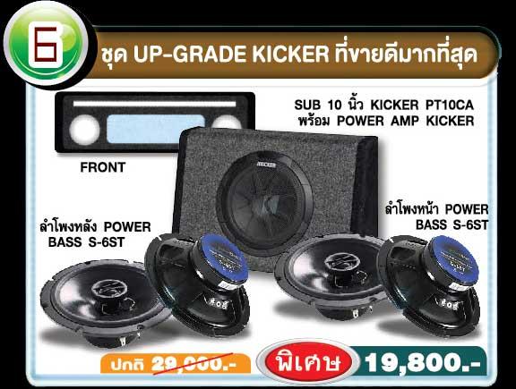 http://www.overhornsound-ratchaphruek.com/Page_image/Event/6.jpg