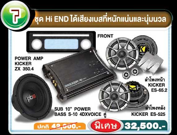 http://www.overhornsound-ratchaphruek.com/Page_image/Event/7.jpg