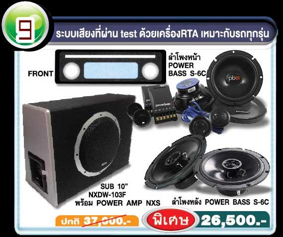 http://www.overhornsound-ratchaphruek.com/Page_image/Event/9.jpg