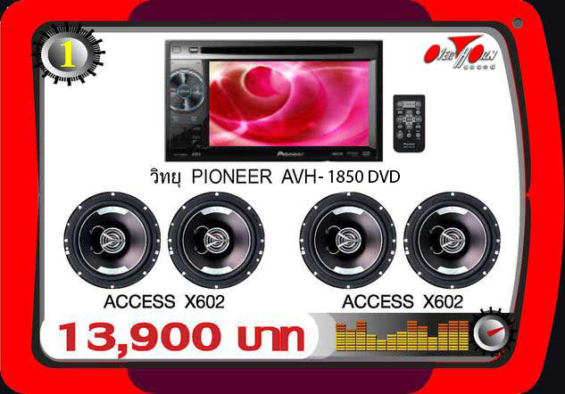 http://www.overhornsound-ratchaphruek.com/Page_image/Promotion/CAR_TV/1-1.jpg