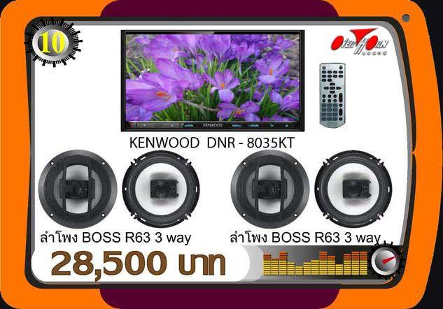 http://www.overhornsound-ratchaphruek.com/Page_image/Promotion/CAR_TV/1-10.jpg
