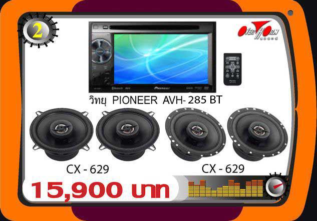 http://www.overhornsound-ratchaphruek.com/Page_image/Promotion/CAR_TV/1-2.jpg
