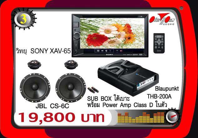 http://www.overhornsound-ratchaphruek.com/Page_image/Promotion/CAR_TV/1-3.jpg