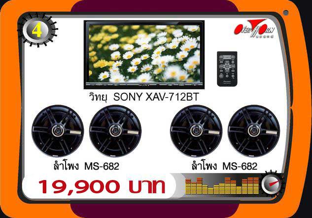 http://www.overhornsound-ratchaphruek.com/Page_image/Promotion/CAR_TV/1-4.jpg