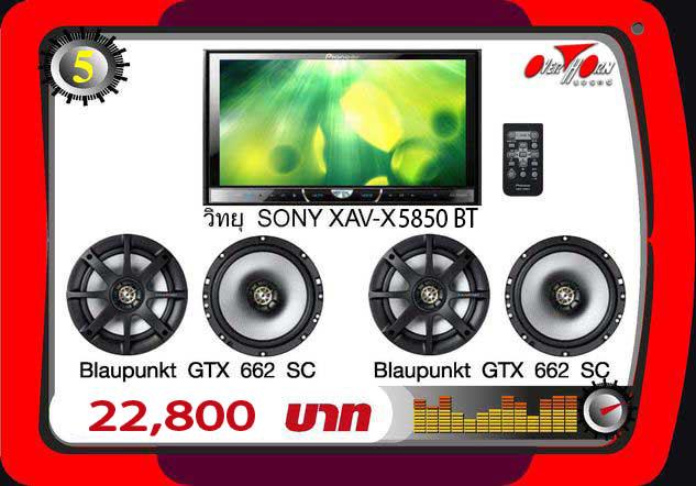 http://www.overhornsound-ratchaphruek.com/Page_image/Promotion/CAR_TV/1-5.jpg