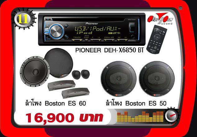 http://www.overhornsound-ratchaphruek.com/Page_image/Promotion/Hi_Power/2-11.jpg