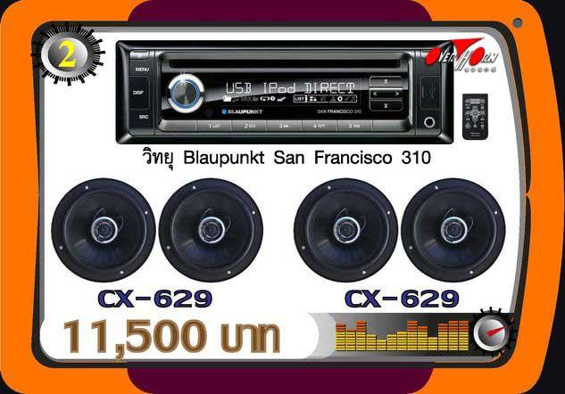 http://www.overhornsound-ratchaphruek.com/Page_image/Promotion/Hi_Power/2-2.jpg