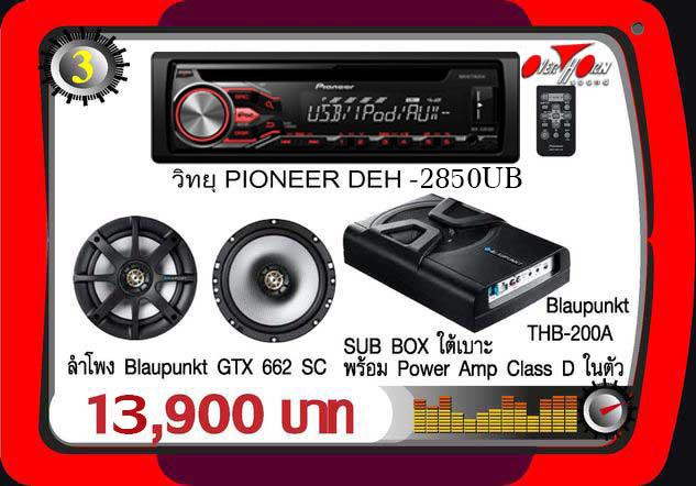 http://www.overhornsound-ratchaphruek.com/Page_image/Promotion/Hi_Power/2-3.jpg