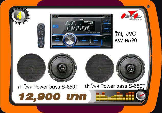 http://www.overhornsound-ratchaphruek.com/Page_image/Promotion/Hi_Power/2-4.jpg