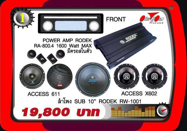 http://www.overhornsound-ratchaphruek.com/Page_image/Promotion/Power_Amp/4-1.jpg