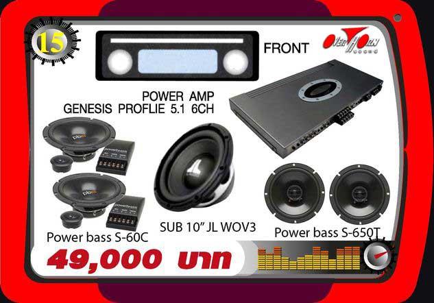 http://www.overhornsound-ratchaphruek.com/Page_image/Promotion/Power_Amp/4-15.jpg