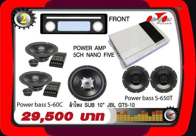 http://www.overhornsound-ratchaphruek.com/Page_image/Promotion/Power_Amp/4-2.jpg