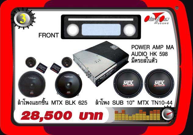 http://www.overhornsound-ratchaphruek.com/Page_image/Promotion/Power_Amp/4-3.jpg