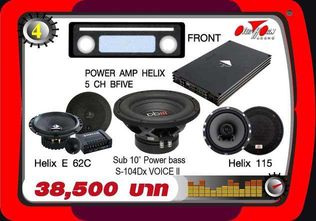 http://www.overhornsound-ratchaphruek.com/Page_image/Promotion/Power_Amp/4-4.jpg