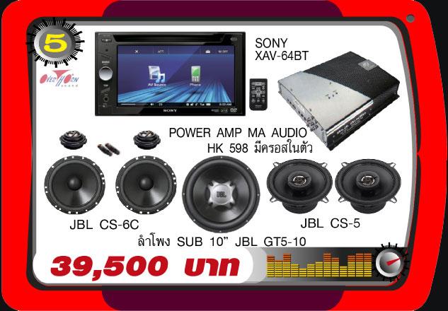 http://www.overhornsound-ratchaphruek.com/Page_image/Promotion/Power_Amp/4-5.jpg