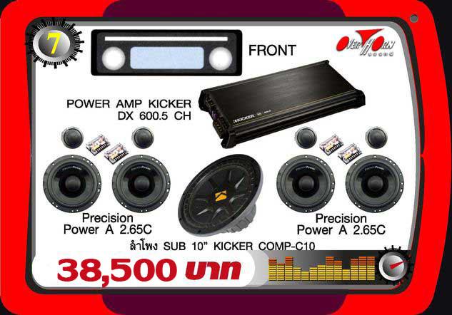 http://www.overhornsound-ratchaphruek.com/Page_image/Promotion/Power_Amp/4-7.jpg