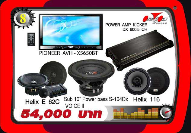 http://www.overhornsound-ratchaphruek.com/Page_image/Promotion/Power_Amp/4-8.jpg