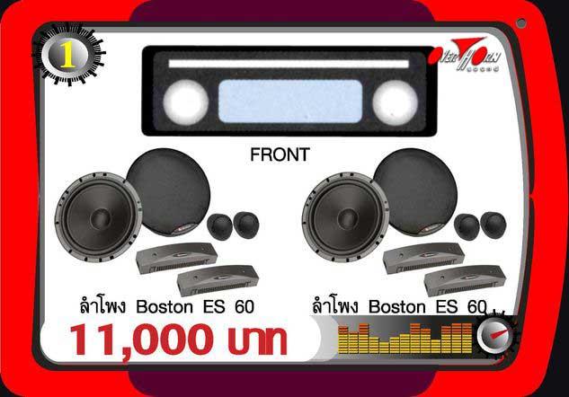 http://www.overhornsound-ratchaphruek.com/Page_image/Promotion/UpGaded/3-1.jpg