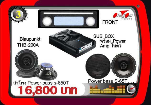 http://www.overhornsound-ratchaphruek.com/Page_image/Promotion/UpGaded/3-3.jpg