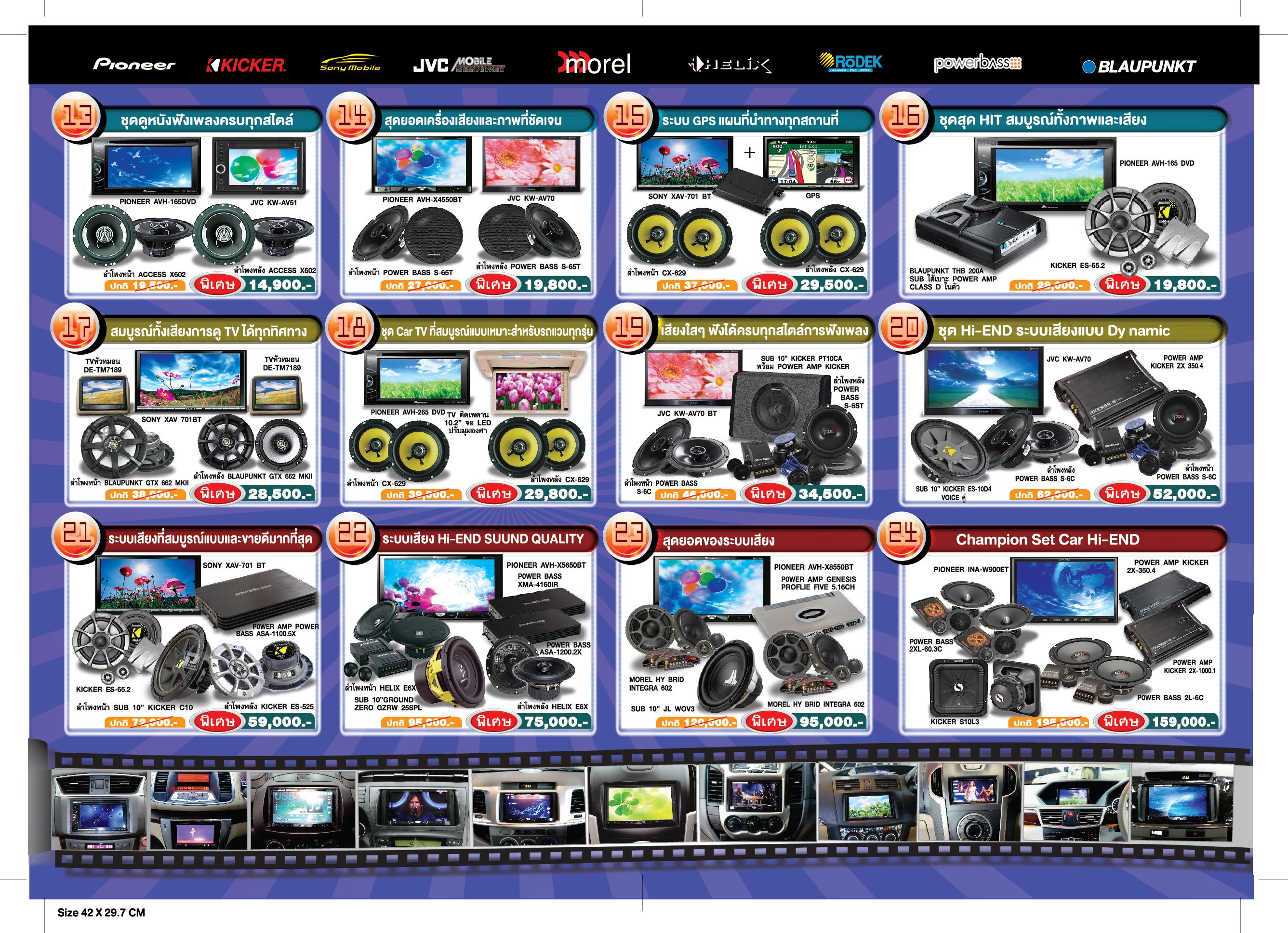 http://www.overhornsound-ratchaphruek.com/photo/11.jpg