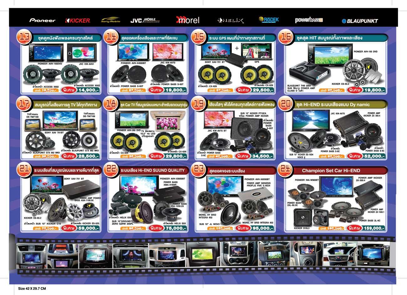 http://www.overhornsound-ratchaphruek.com/photo/11s.jpg