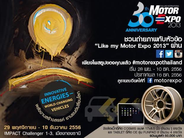 http://www.overhornsound-ratchaphruek.com/photo/12.jpg